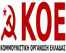 A great NO by the Greek People - KOE, Greece