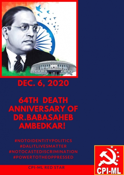 Observe 64th death anniversary of Babsaheb Ambedkar on 6th December.
