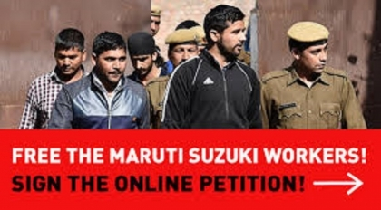ICOR Call: Freedom for Maruti-Suzuki Workers! Long Live International Workers' Unity!