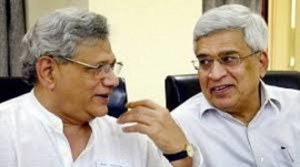 STRIFE IN CPI (M): CAN ALLIANCE WITH CONGRESS BEAT BACK FASCIST DANGER?