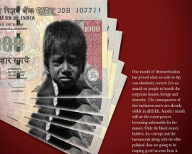 Fight Demonetisation, This Assault on the People