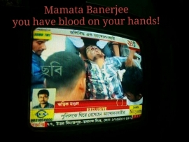 MAMTA GOVERNMENT IS INTENSIFYING STATE REPRESSION AGAINST BHANGAR MOVEMENT