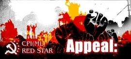 Ayodhya: CPI(ML) Red Star's Appeal