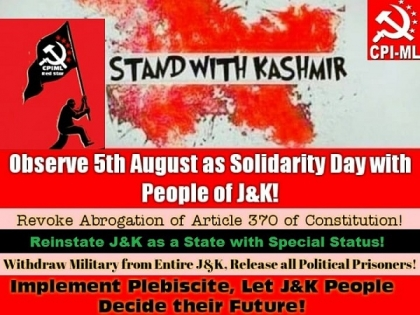 AN OPEN LETTER IN SOLIDARITY WITH  THE PEOPLE OF JAMMU & KASHMIR!