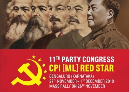 Appeal from CPI(ML) Red Star on its 11th Party Congress