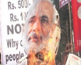 Hang Modi's Effigies Wherever Possible on 50th Day of Demonetisation! - CPI (ML) Red Star