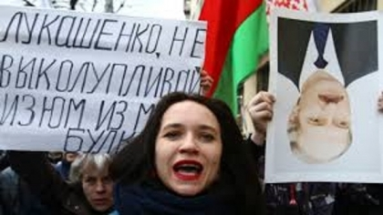 ICOR: We Say No to the Anti-People Regime of Lukashenko!