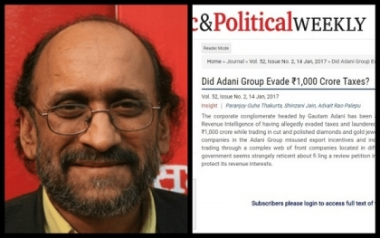 Adani Would Have Bankrupted EPW, and the Trustees Themselves - Romi Khosal