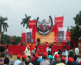 11TH CONGRESS OF THE COMMUNIST PARTY OF BANGLADESH SUCCESSFULLY HELD