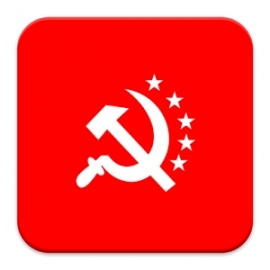 Political Resolution (in Hindi)  — Adopted by the Tenth Congress of CPI(ML) Red Star —
