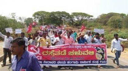 Tungabhadra Irrigation Workers' Strike in North Karnataka
