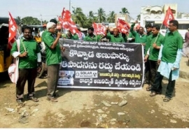 AP: PEOPLE RESIST MODI GOVT MOVES TO IMPOSE NUCLEAR PLANT