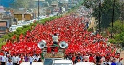 RED SALUTE TO LONG MARCH OF PEASANTRY