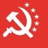 Unity Statement by CPI (ML) Red Star and PCC, CPI (ML)
