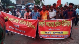 WEST BENGAL: RICE MILL WORKERS GOT VICTORY