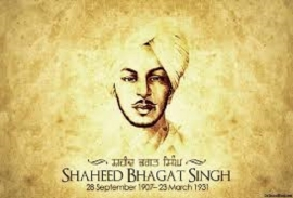 23RD MARCH, BHAGAT SINGH MARTYRS DAY: ETERNAL FLAME OF REVOLUTION - Tuhin Deb