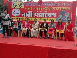 DOWN WITH PATRIARCHY MAKE 4TH CONFERENCE OF ALL INDIA REVOLUTIONARY WOMEN'S ORGANISATION SUCCESSFUL