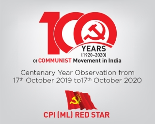A Century of Communist Movement in India - K N Ramachandran
