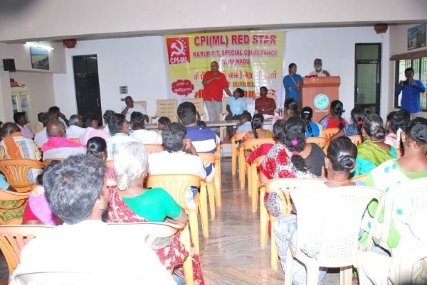 Official Website of Communist Party of India, Marxist - Leninist (ML