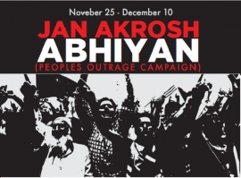CPI (ML) RED STAR CENTRAL COMMITTEE'S CALL: ORGANIZE 'JAN AKROSH ABHIYAN' FROM 25TH NOVEMBER TO 10TH DECEMBER!
