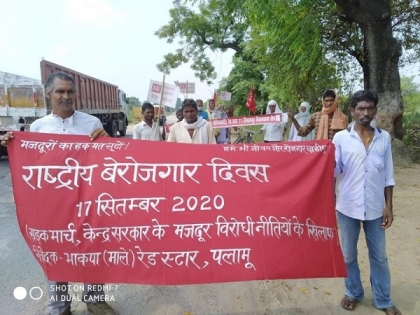 JHARKHAND: CPI(ML) RED STAR JOINS NATIONAL UNEMPLOYMENT DAY PROTESTS