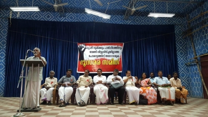 Land for Tiller! Conference of Declaration for Right of Farm Land and Housing