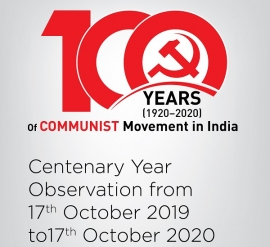 YEAR LONG PROGRAMS ON CENTENARY OF COMMUNIST MOVEMENT IN INDIA LAUNCHED