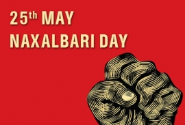 Observe 25th May, Naxalbari Day! Carry Forward Agrarian Revolution; Bring Revolution Back to the Agenda!