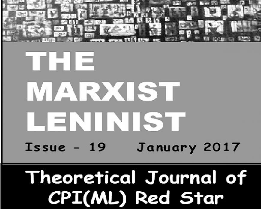 The Marxist Theory of Imperialism and its Critics