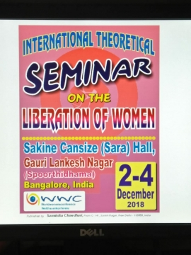 Invitation: International Seminar on Theory of Liberation of Women Bangalore