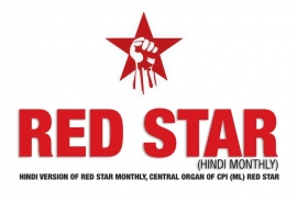 Red Star Monthly (Hindi)