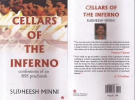 Cellars of Inferno: Confessions of an RSS Pracharak - T Navin