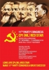 Appeal by the Central Committee of the CPI(ML) Red Star: Make 11th Party Congress at Bengaluru a Great Success!