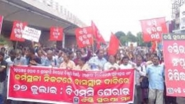 BHUBANESWAR: BSM INTENSIFIES STRUGGLE FOR RIGHT TO HOUSING