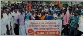 AIKKS Launches Land Struggle in Tamil Nadu
