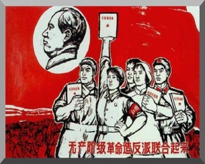 The Cultural Revolution in China – K N Ramachandran